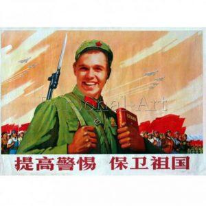 Propaganda Portrait